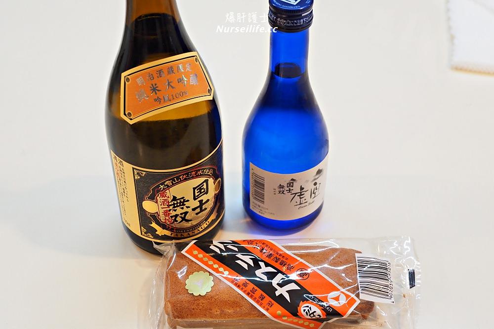 北海道|高砂酒造.旭川地酒國士無雙的家 - nurseilife.cc