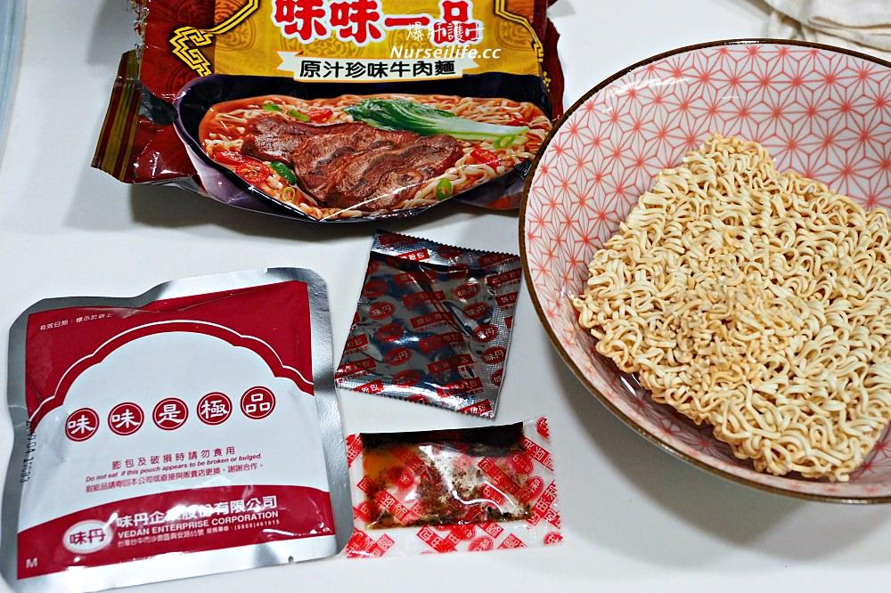 台灣泡麵|味味一品原汁真味牛肉麵 - nurseilife.cc