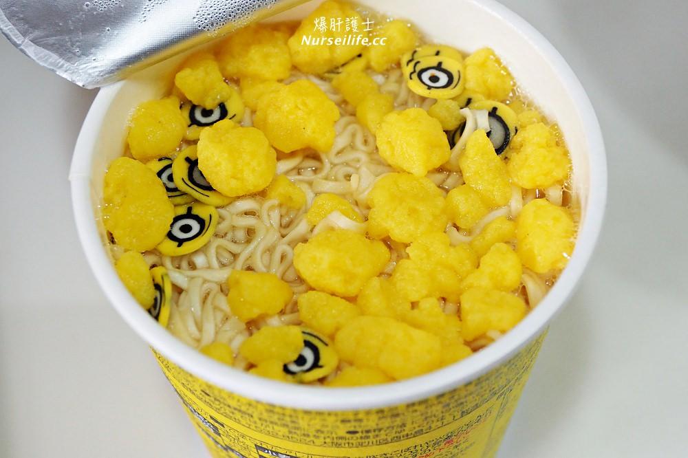日本泡麵|小小兵泡麵Mini mens seafood flavor noodle - nurseilife.cc