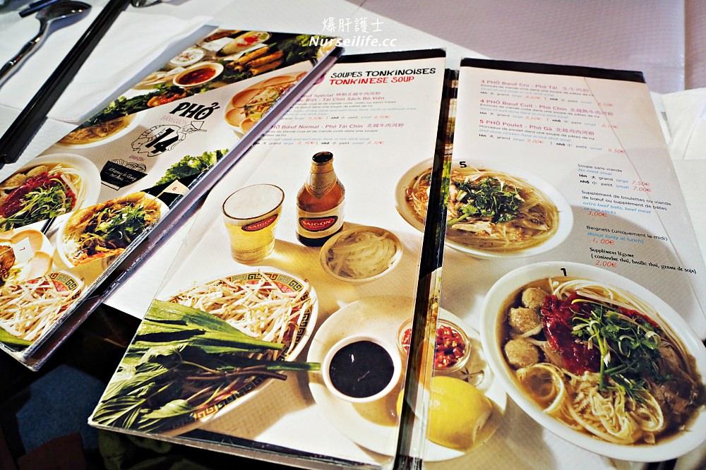 Pho Banh Cuon 14.巴黎十三區排隊必吃的越南河粉 - nurseilife.cc