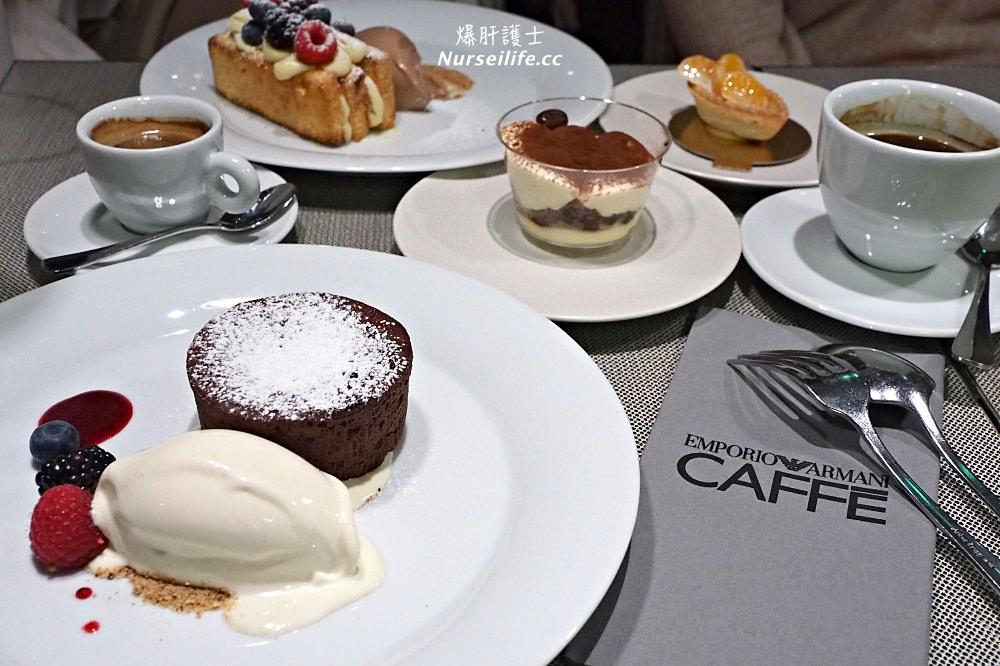 Emporio Armani Caffè & Ristorante.巴黎第六區值得一訪的咖啡廳