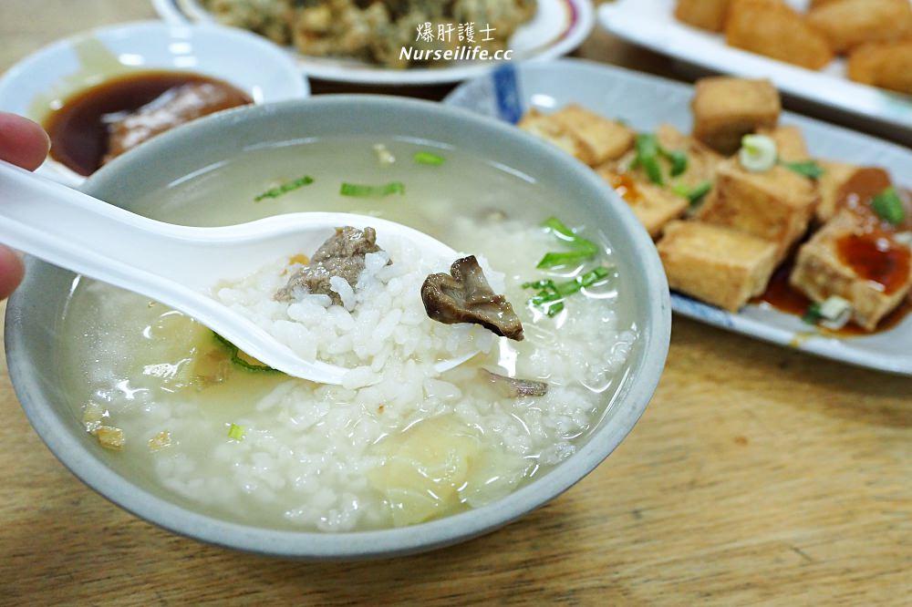 泰山美食|香菇蚵肉粥.明志路的平價小吃 - nurseilife.cc