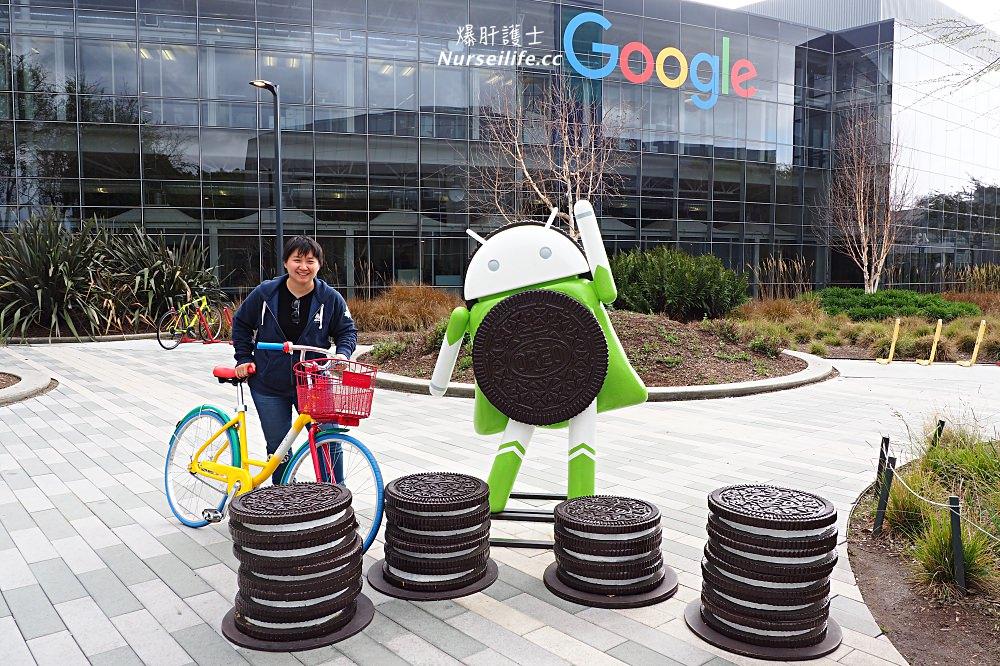 美國、矽谷 Google總部.谷歌大神朝聖之旅