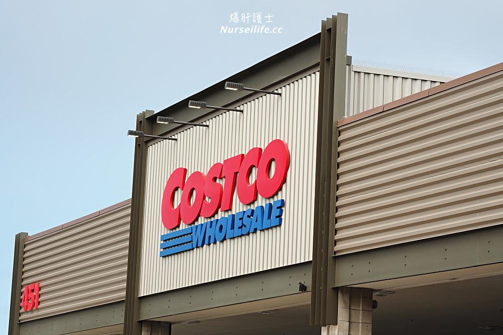 美國Costco真的是購物天堂.就算搭飛機來扛貨都划算