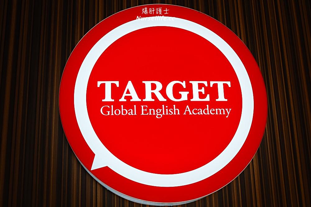 宿霧TARGET 語言學校.非斯巴達採自主提升英文能力的環境