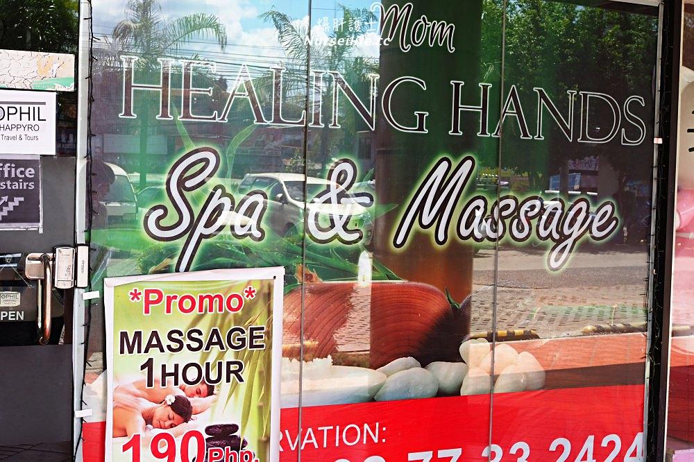 菲律賓、宿霧 MOM Healing massage spa.按摩一小時100元起跳