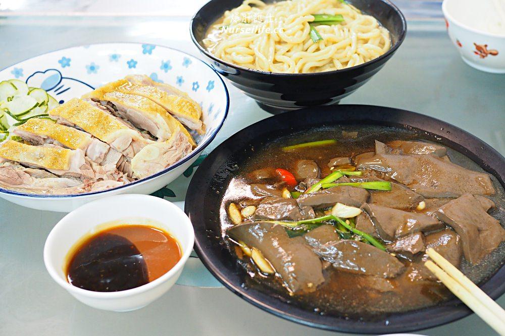新竹城隍廟美食|鴨肉許二姐、郭家元祖潤餅、周家燒麻糬 - nurseilife.cc