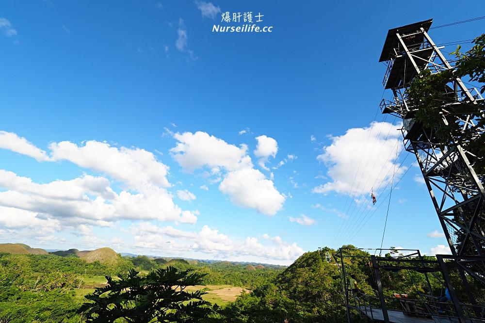 薄荷島一日遊:眼鏡猴、巧克力山、高空挫賽腳踏車 Bohol Chocolate Hills Adventure Park