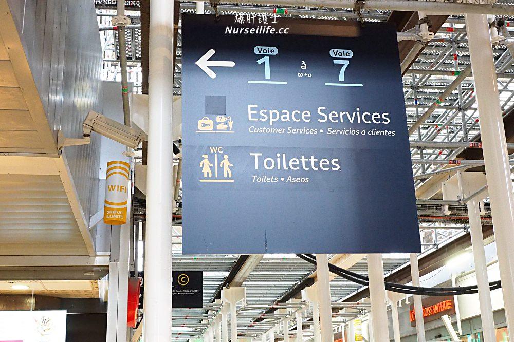 法國火車頭等艙初體驗.南法我來了! - nurseilife.cc