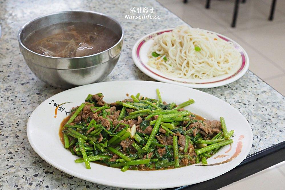 天母林家岡山羊肉.大份划算的炒羊肉 - nurseilife.cc