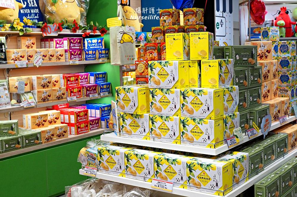 大阪心齋橋Calbee洋芋片專賣店、道頓堀好逛好買又好吃!