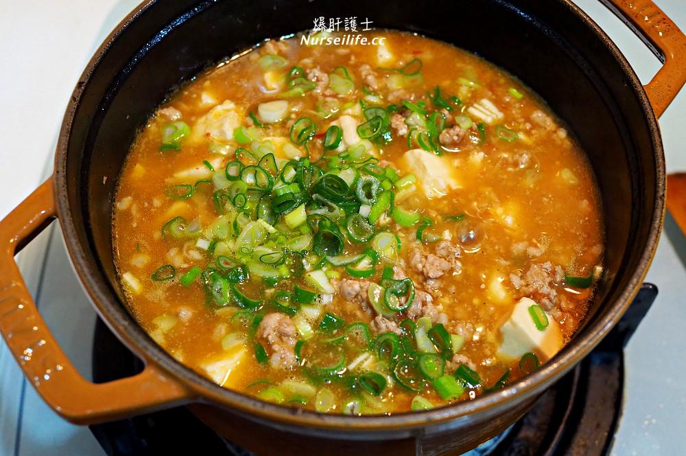 鑄鐵鍋料理:麻婆豆腐