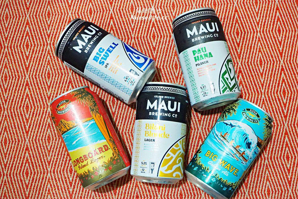 夏威夷的啤酒是多彩繽紛的 Beer in Hawaii - nurseilife.cc