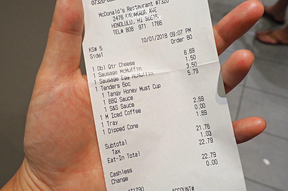 夏威夷麥當勞.台灣果然是物美價廉的好寶島 - nurseilife.cc