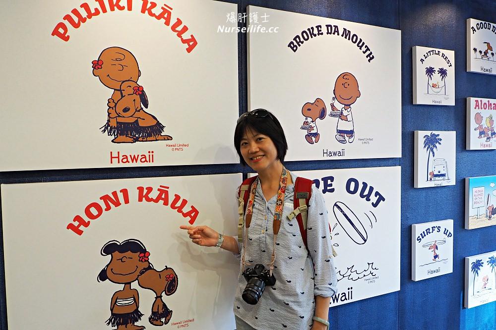 夏威夷限定 Moni Honolulu 曬黑史努比專賣店 sunburned Snoopy - nurseilife.cc
