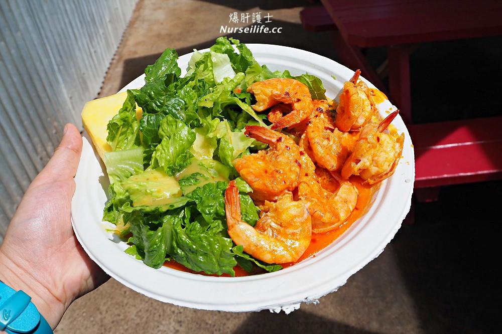 夏威夷、檀香山|Jenny's Shrimp Truck.北岸花生醬旁的蝦飯