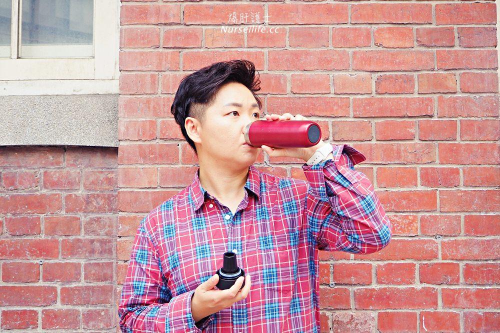 JIA竹炭陶醒水芯隨身瓶:倒立新時尚!擁有淨水效果的保溫瓶讓你愛上喝水 - nurseilife.cc