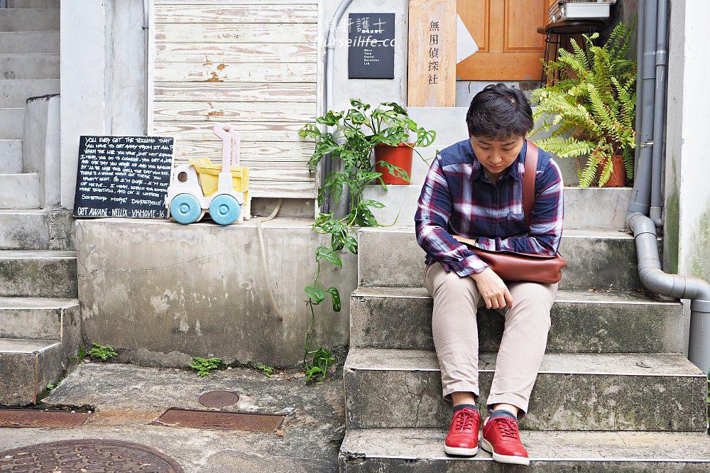 別讓制式的思想綑綁自由的靈魂 – LA NEW 生活防水防滑休閒鞋 - nurseilife.cc