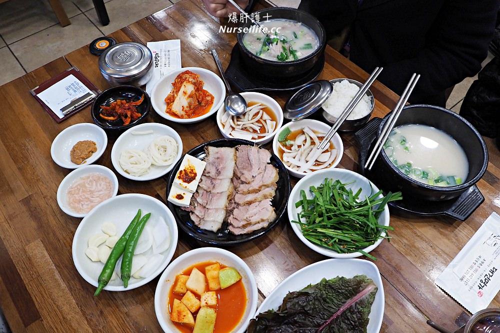 釜山|大建名家豬肉湯飯대건명가 .24小時營業還會有人教你怎麼吃