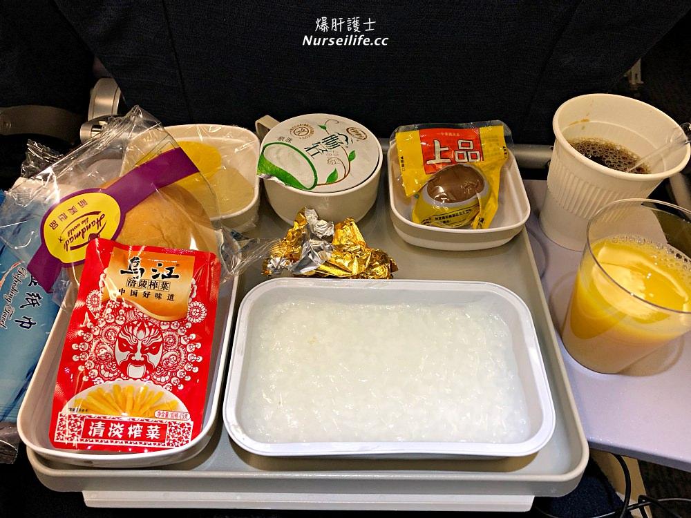 中國國際航空飛希臘 機票名字打錯面臨重買機票的驚險之旅
