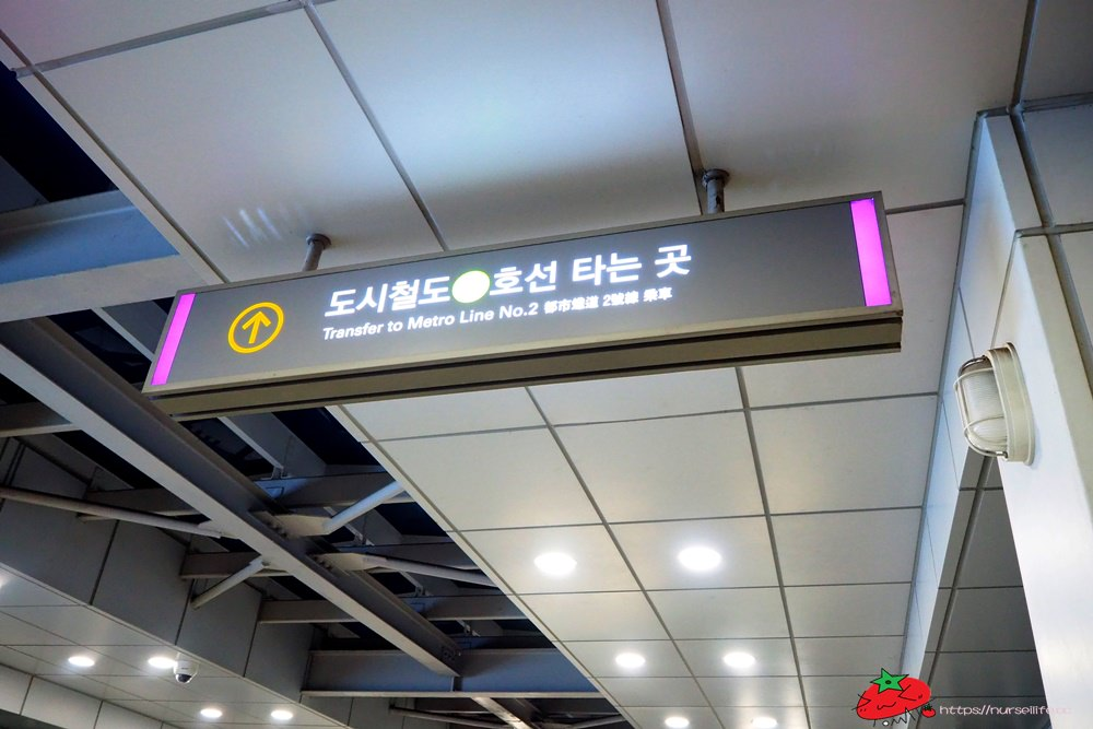 釜山|金海機場到市區的交通與退稅懶人包 - nurseilife.cc