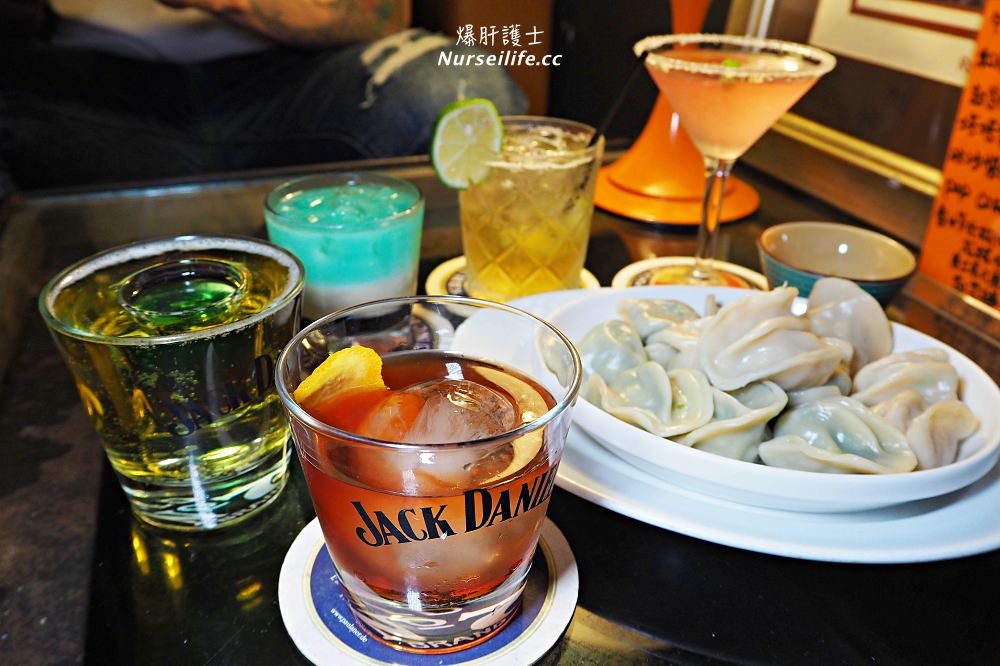 Irene's Lounge:天母提供多種調酒威士忌的百憂解酒吧