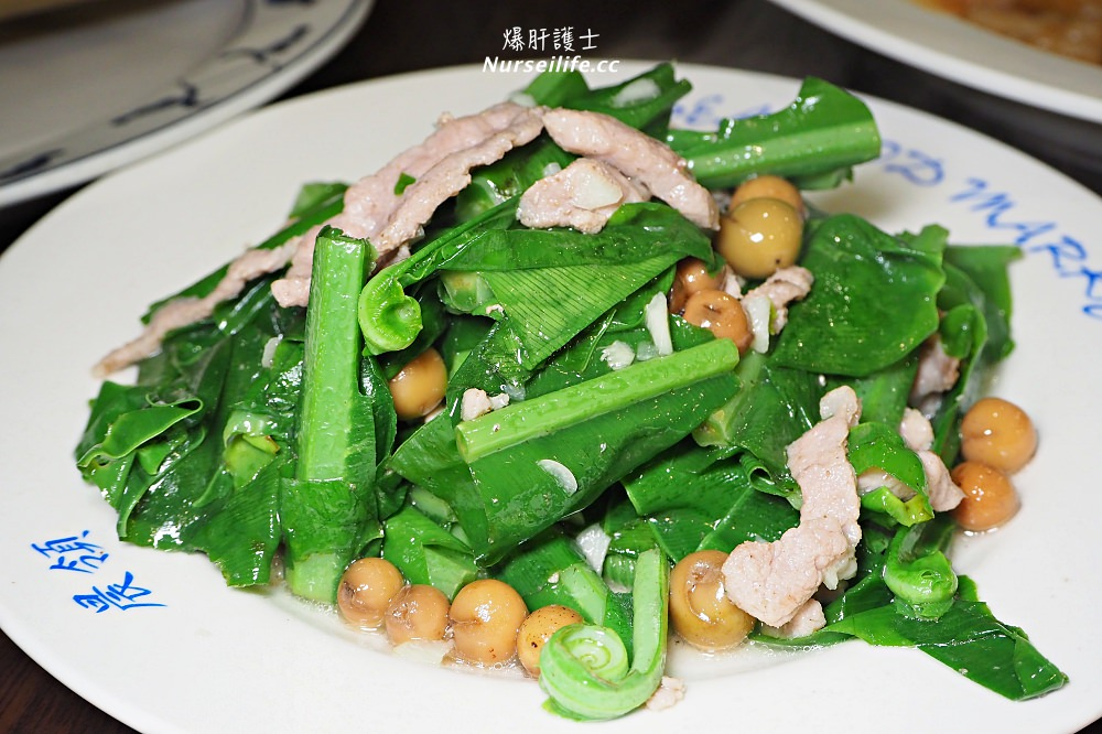 女娘的店|飄香30年的傳統台菜與酒家菜.天母最好吃的炒米粉就在這! - nurseilife.cc