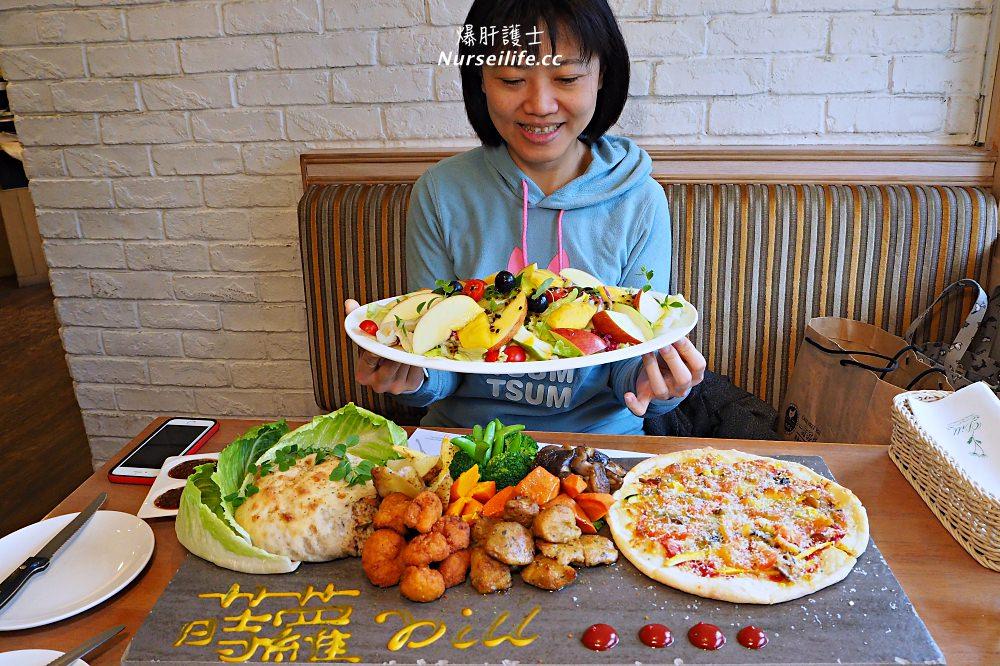 蒔蘿香草餐廳天母店|素食者的天堂!各式香草蔬食料理超美味 - nurseilife.cc
