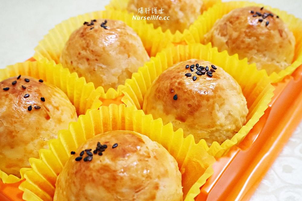 彰化人都推薦的新口味蛋黃酥 - nurseilife.cc