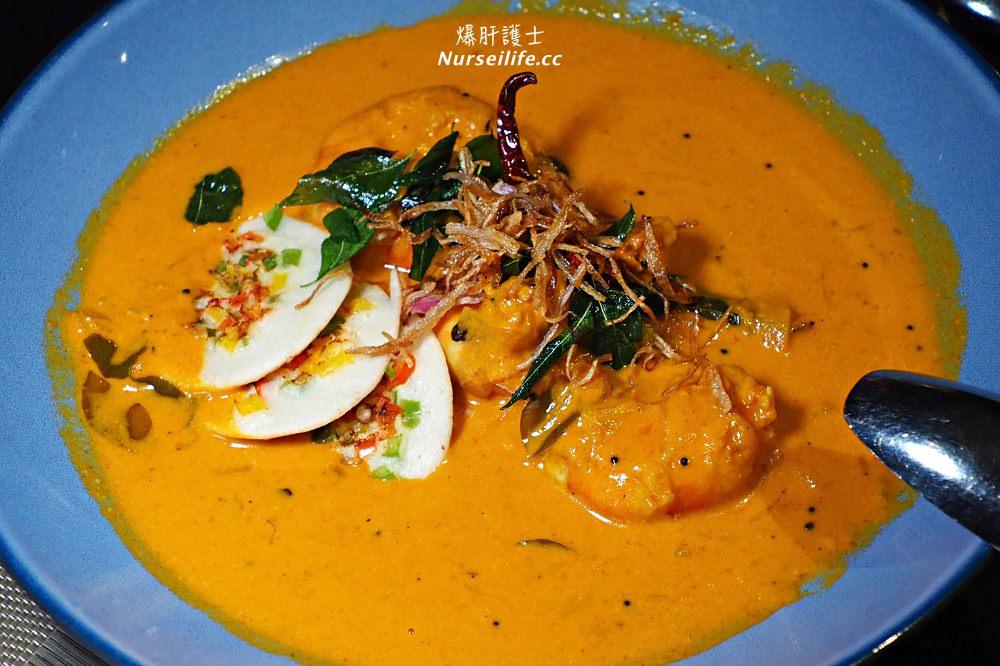 皇雀印度餐廳.澳門米其林一星的印度料理 - nurseilife.cc