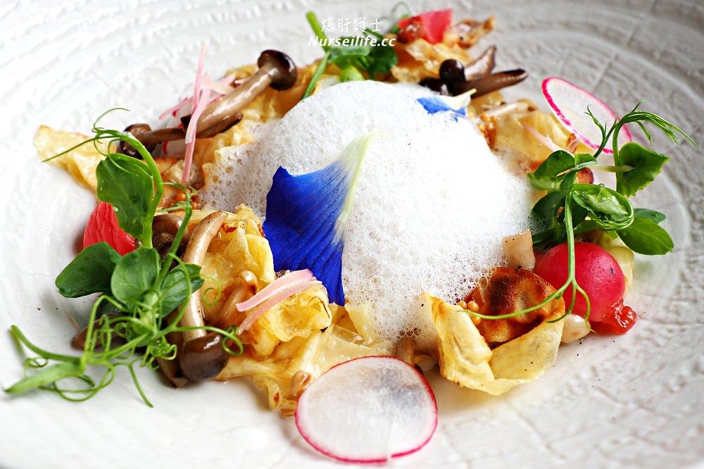 新加坡|Tangerine 天滋林水療餐廳.泰式風味農場直送有機料理新鮮上桌