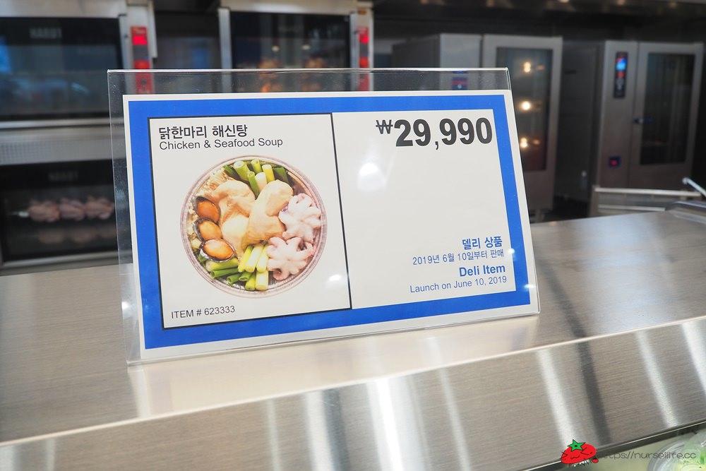 大邱好市多COSTCO.滿滿韓國餅乾還有誇張的海鮮鮑魚全雞鍋 - nurseilife.cc