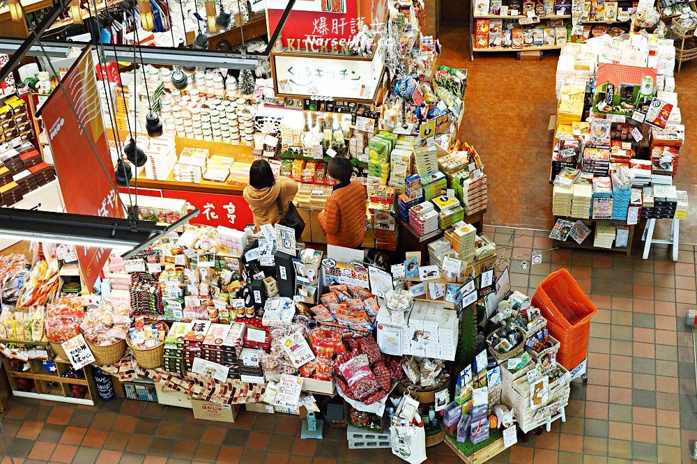 北海道|釧路漁人碼頭MOO.地道美食、郵局、伴手禮,還有毛蟹夾娃娃機!
