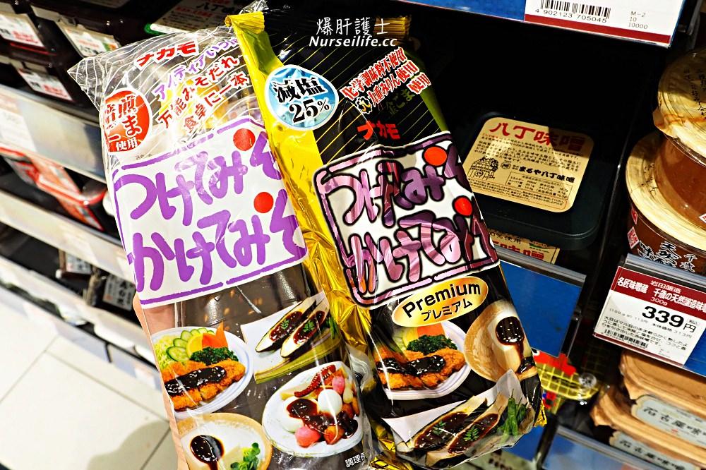 名古屋必買的八丁味噌醬.什麼都能沾超百搭 - nurseilife.cc