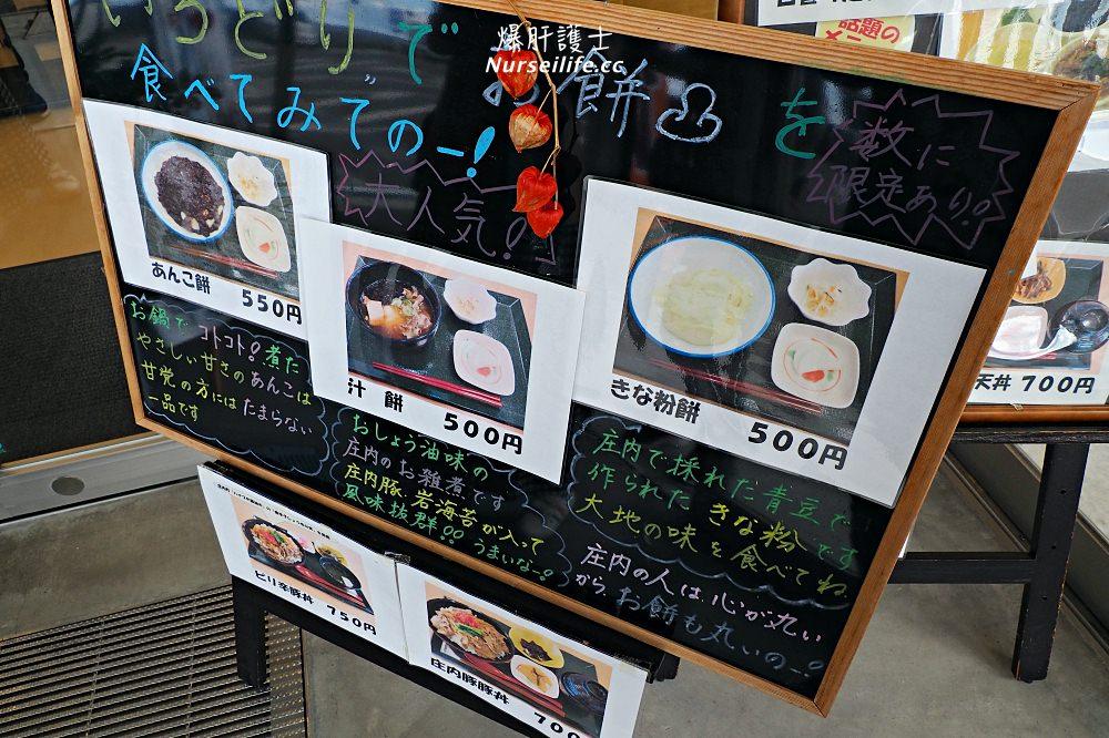 山形|風車市場.這裡有超便宜的地方媽媽食堂提供俗又大碗的料理 - nurseilife.cc