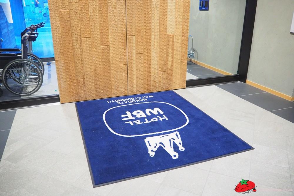 函館WBF海神之湯溫泉旅館.一晚1000元鄰近車站和AEON超市早餐還超豪華! - nurseilife.cc