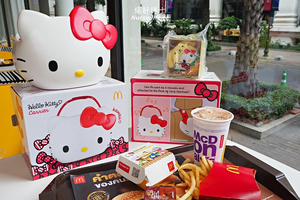 泰國麥當勞竟然可以點泰式奶茶! - nurseilife.cc