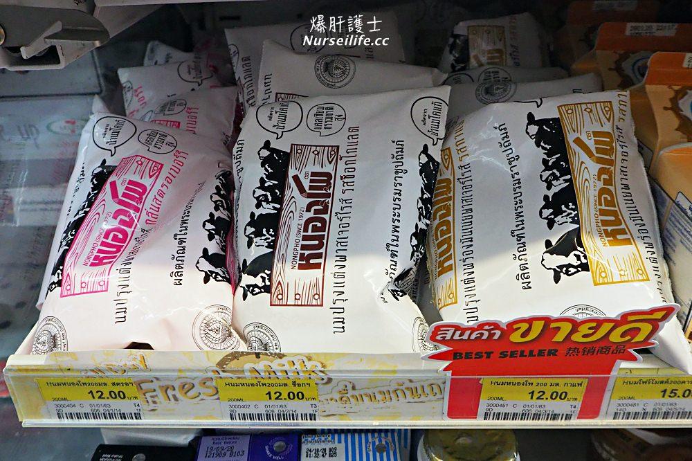 像皇家牛奶片般香濃又便宜的包裝牛奶 - nurseilife.cc