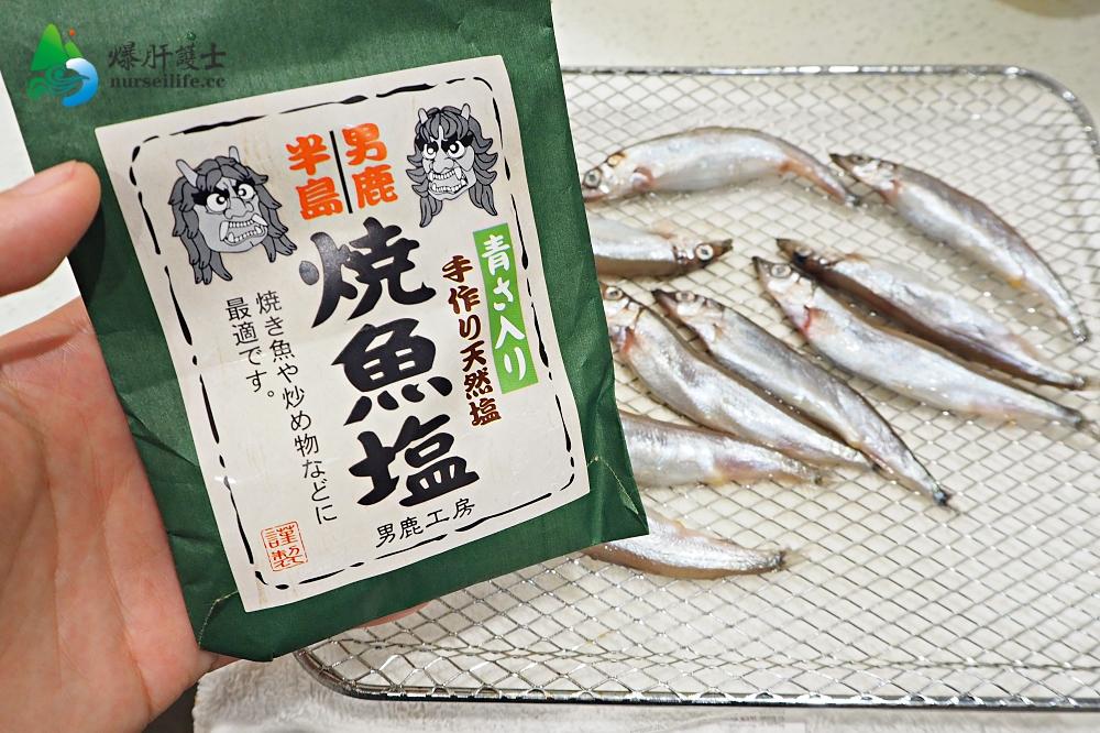 日式下酒菜:柳葉魚佃煮、鹽烤柳葉魚 - nurseilife.cc