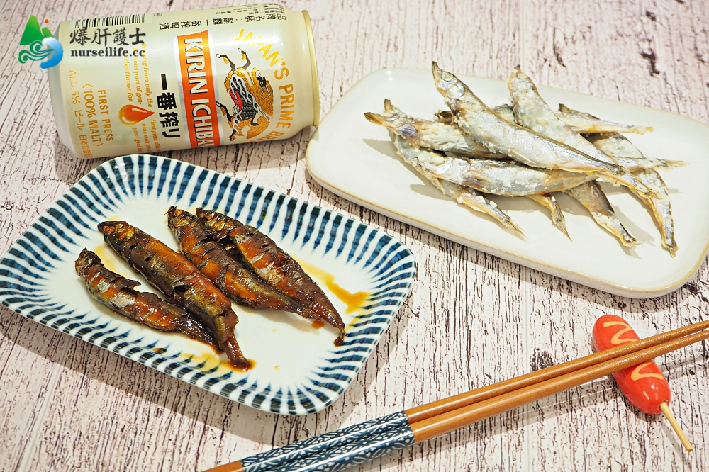 日式下酒菜:柳葉魚佃煮、鹽烤柳葉魚