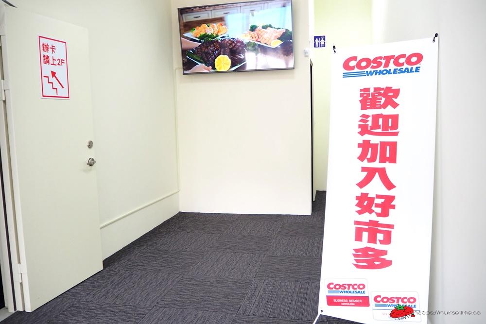 台中好市多二店準備在北屯開幕!全台灣第二家有加油站的好市多就在台中 - nurseilife.cc