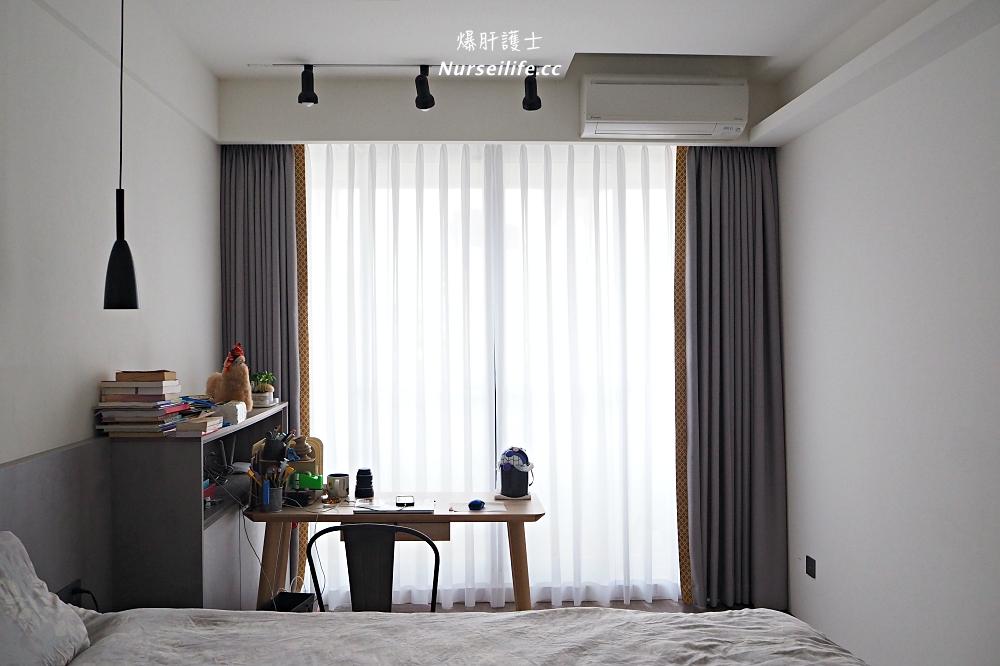 Bling拼接窗簾