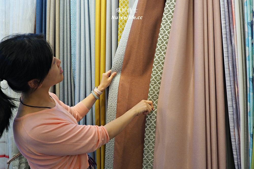 Bling 拼接窗簾