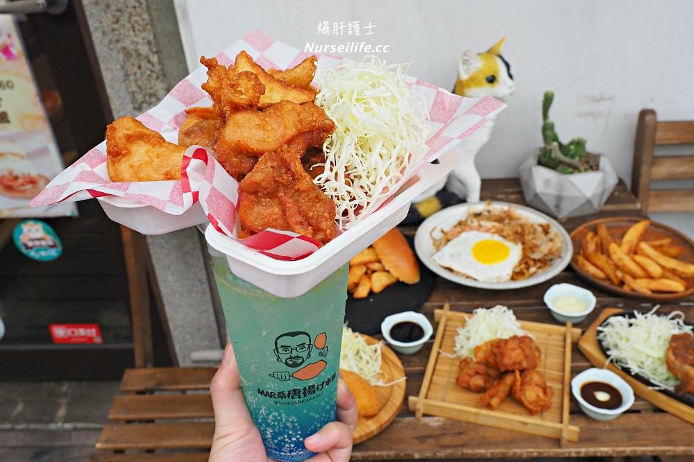 Mar桑唐揚げ本舗(日式唐揚炸雞)赤峰街的散步美食.日式炸雞、炒麵和月見漢堡