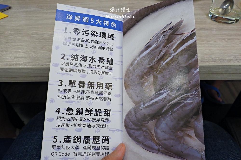洋昇水產料理坊.天母九孔無毒蝦專賣店還有超值海鮮定食 - nurseilife.cc