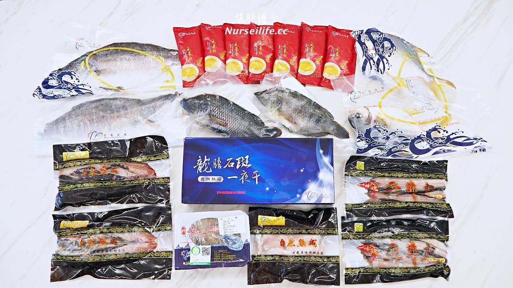 吃好魚挺台灣優質養殖水產.旭海安溯產銷履歷歐盟雙認證團購組