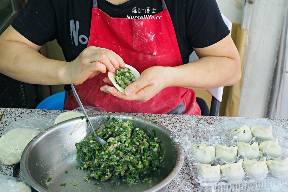 天母美食 緹于手工水餃.除了瓜子肉還有超經典的隱藏版番茄口味
