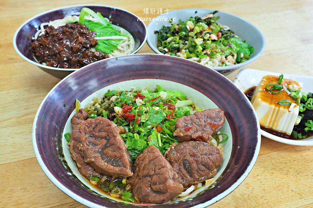 天母美食|梁家麵館.牛肉超大塊還有雪菜肉絲乾麵、榨菜肉絲乾麵