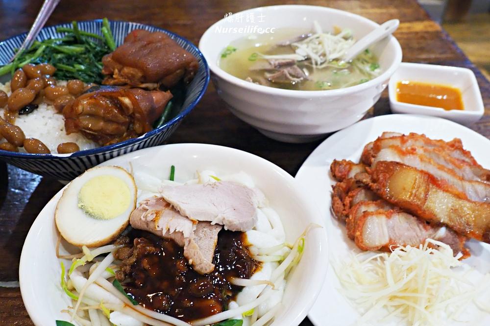 天母美食|廣澤擔仔麵.偽裝小吃攤的快炒店
