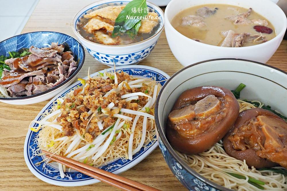 天母美食|枚芳小吃.炒米粉35元的天母銅板小吃